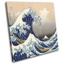 Hokusai Great Wave  Illustration - 13-0791(00B)-SG11-LO
